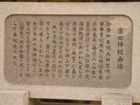 Yuisho